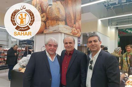 حضور نان سحر در افتتاحیه بزرگترین هایپر استار خاورمیانه